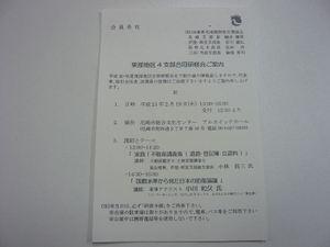 Sp1040592