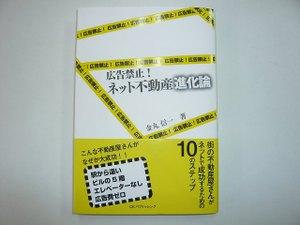 Sp1060368_2