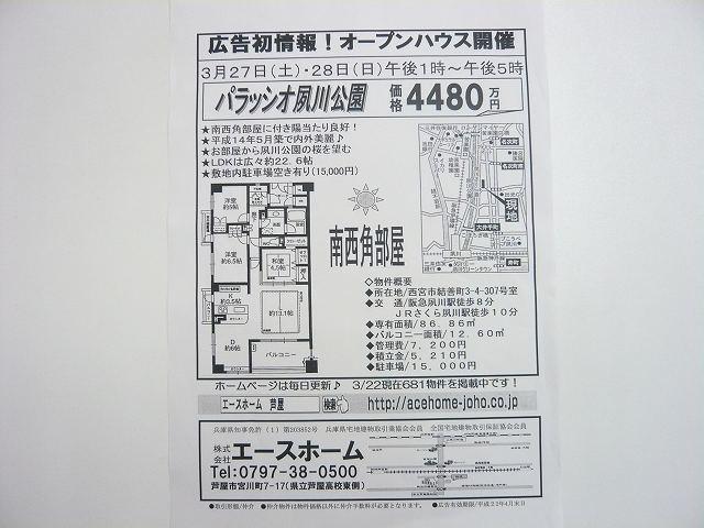 Sp1080245_2