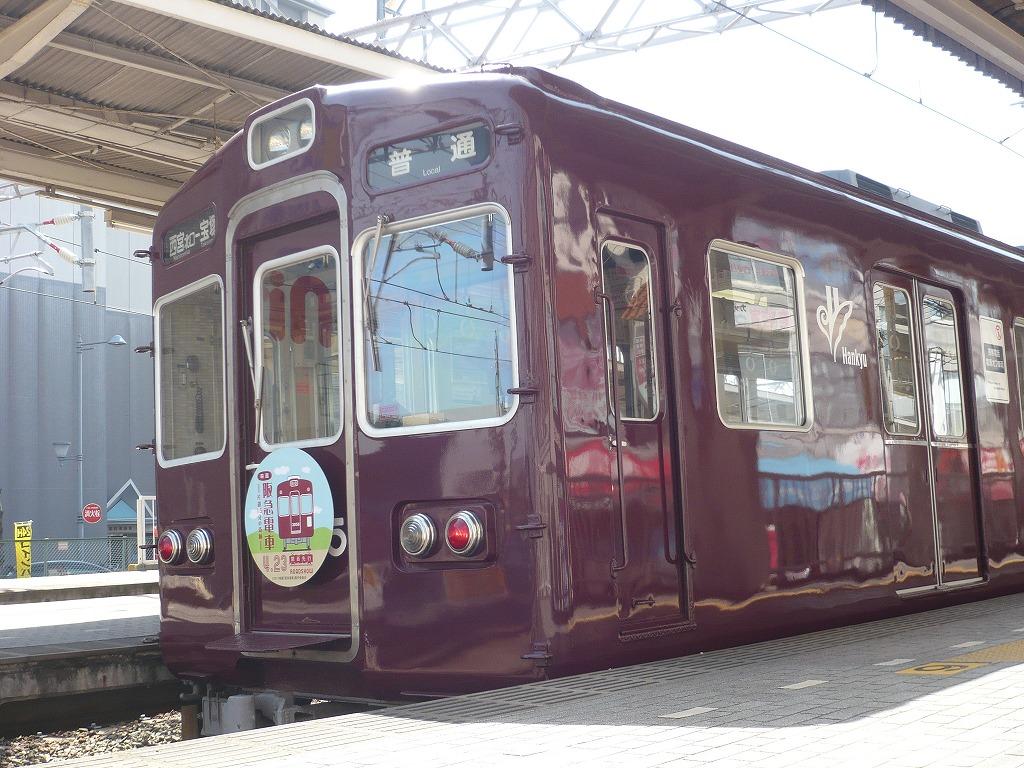 Sp1130477