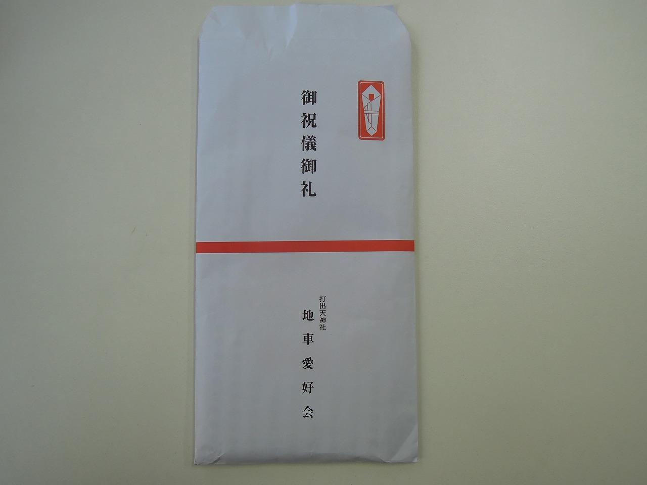 Sdscn2201