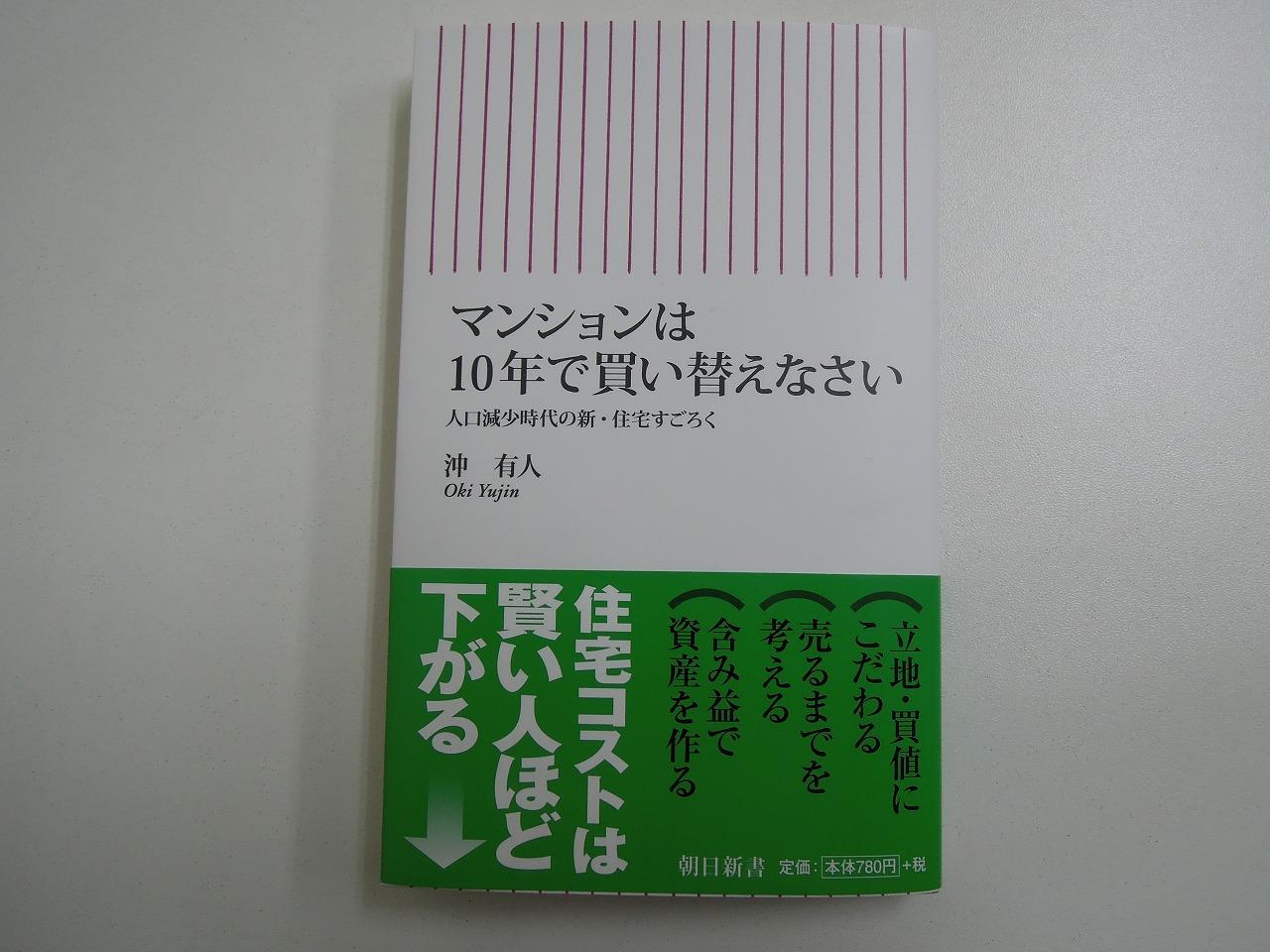 Sdscn3279