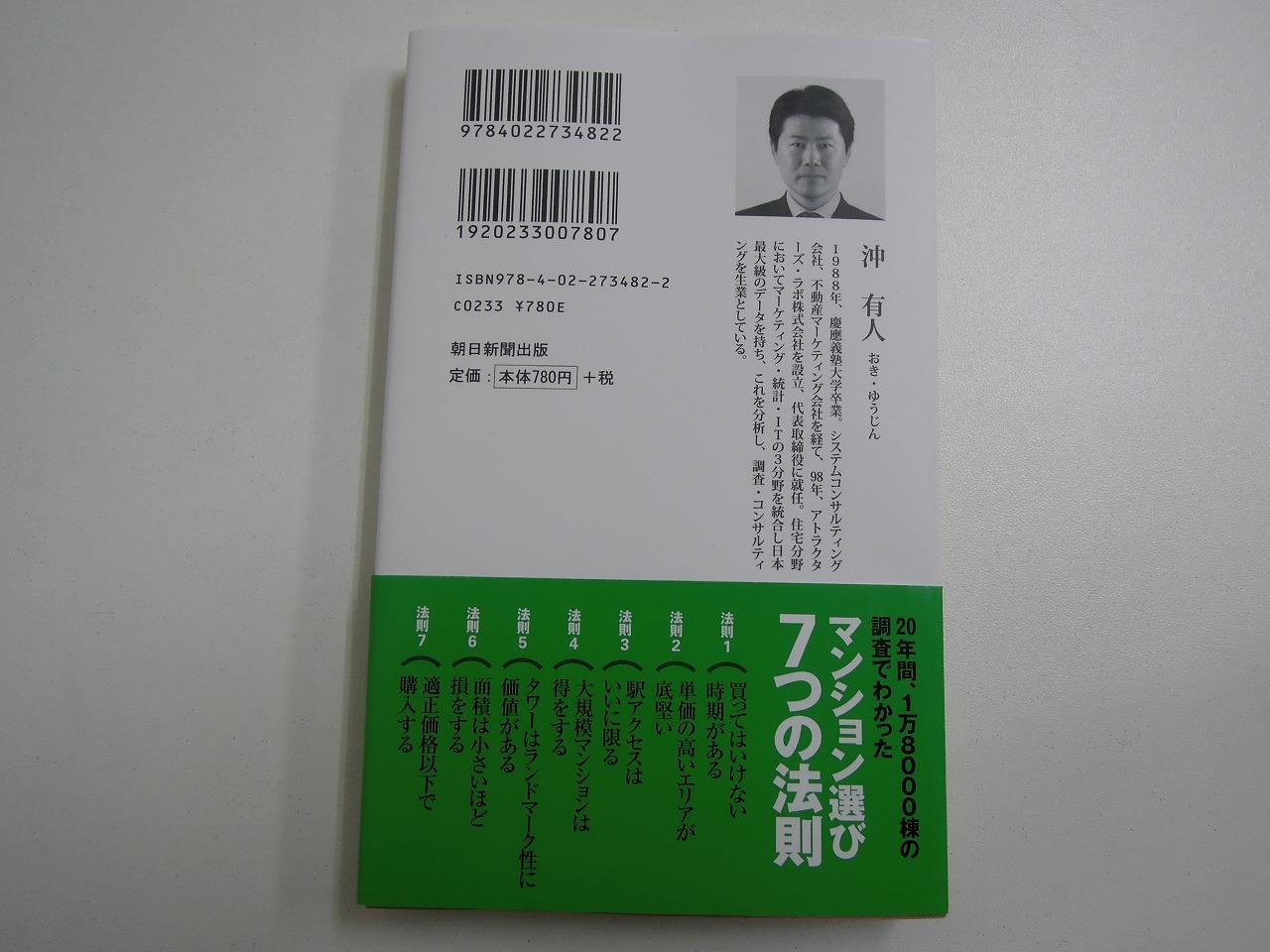 Sdscn3280