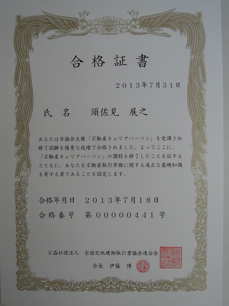 1280dscn6722